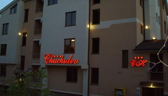 Chuchulev  (Sozopol) 3*