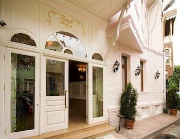 Kupeli Palace