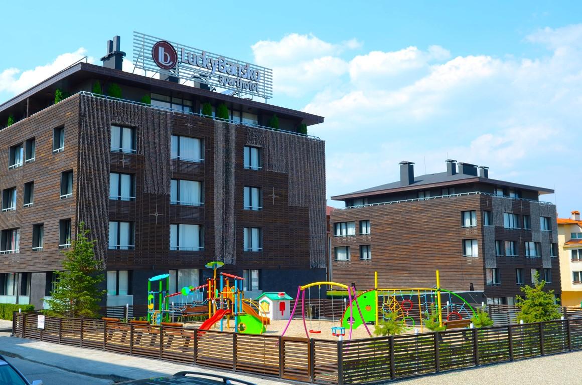 Lucky Bansko Spa & Relax Aparthotel