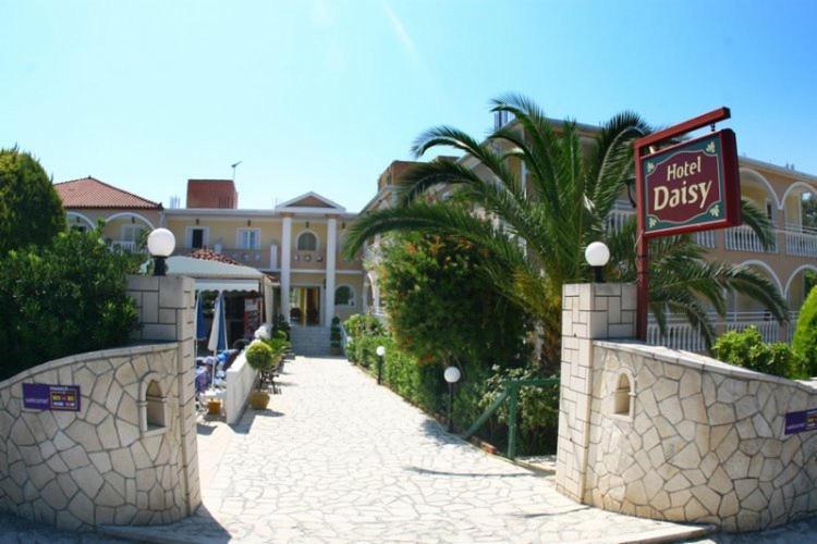 Daisy Studios