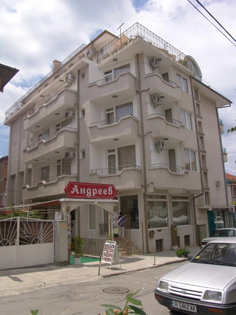 Andreev Family hotel