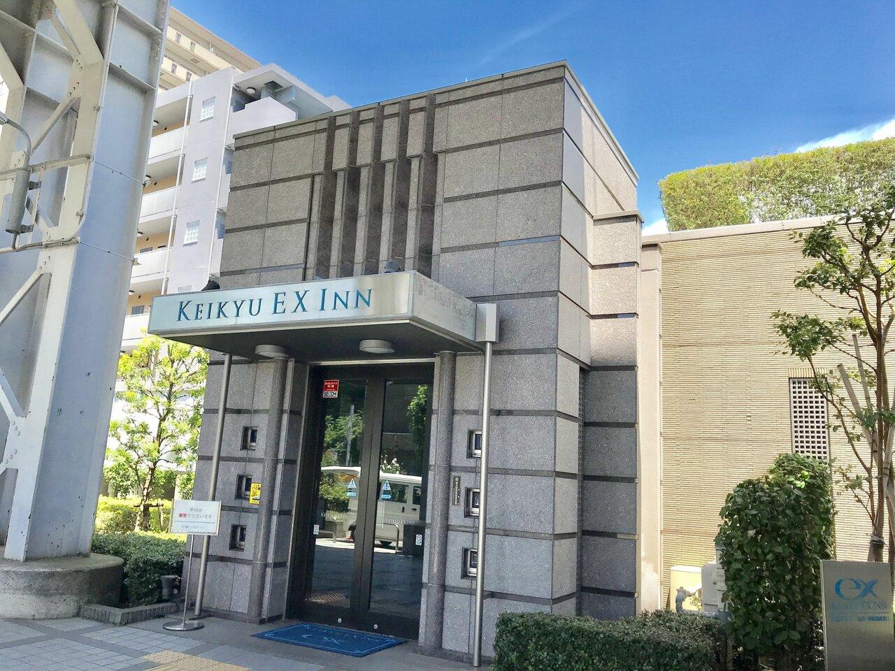 Keikyu Ex Inn Shinagawa Shimbamba
