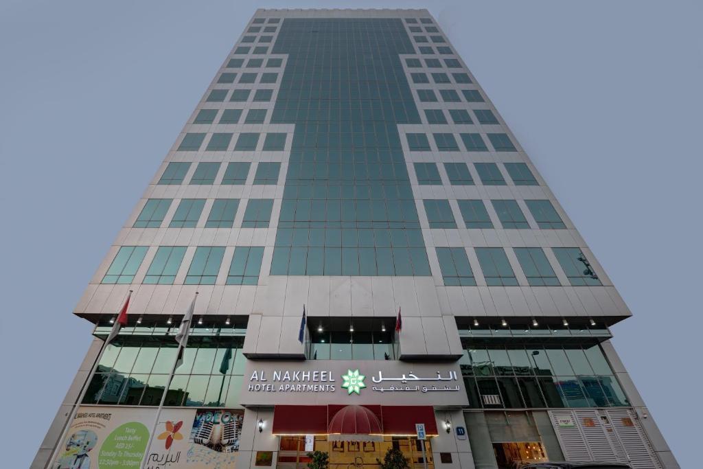 Al Nakheel Hotel Apartments Abu Dhabi