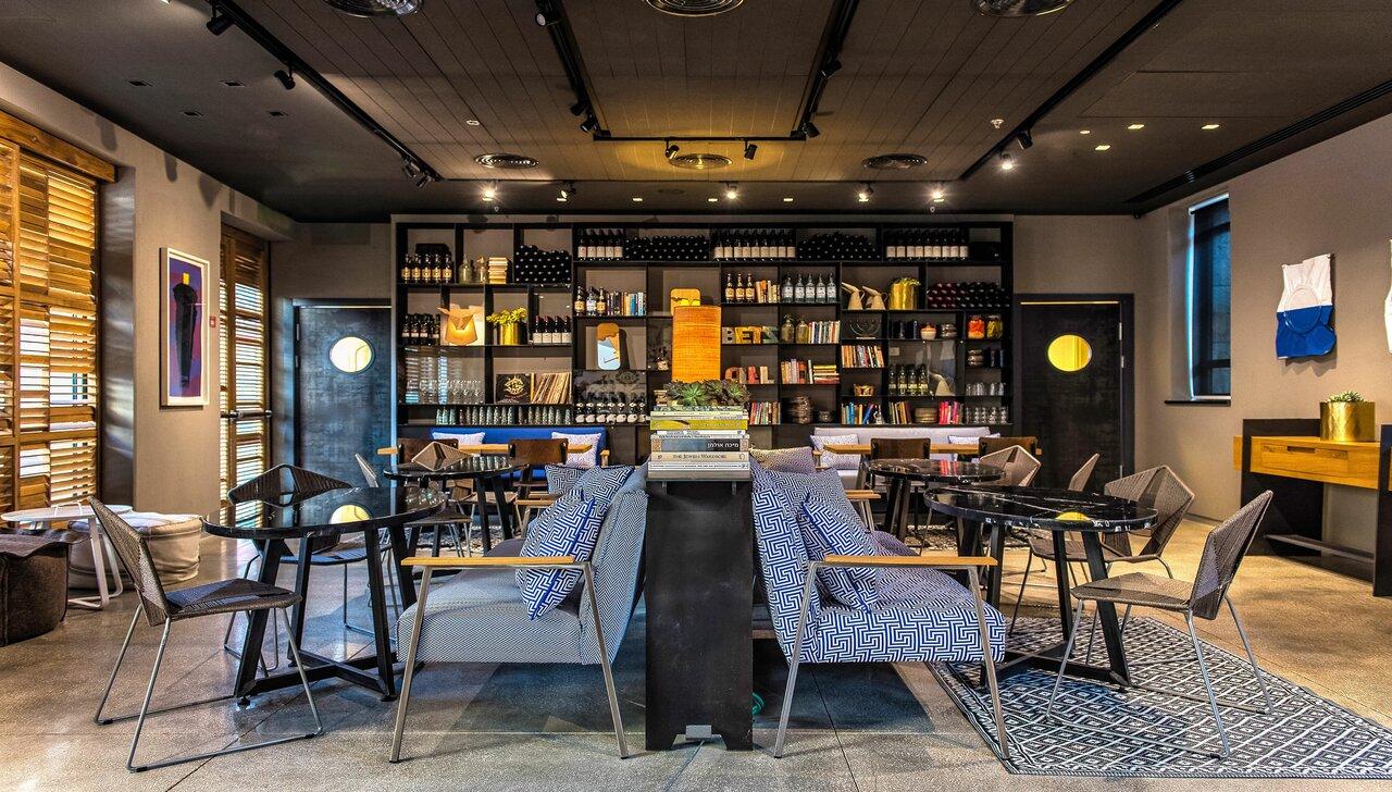 Bezalel Jerusalem,  An Atlas Boutique Hotel