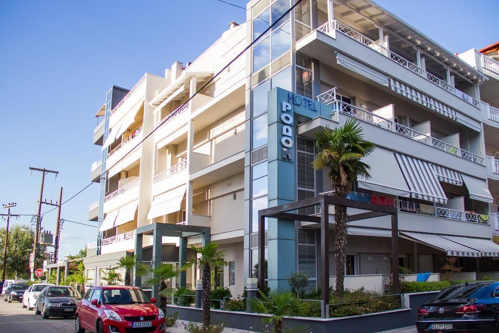 Hotel Rodon Katerini
