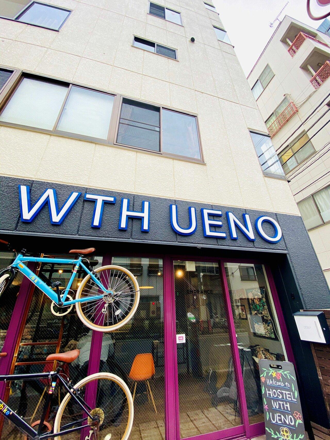 Wth Ueno Hostel