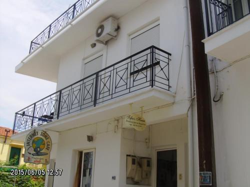 Sofia's House