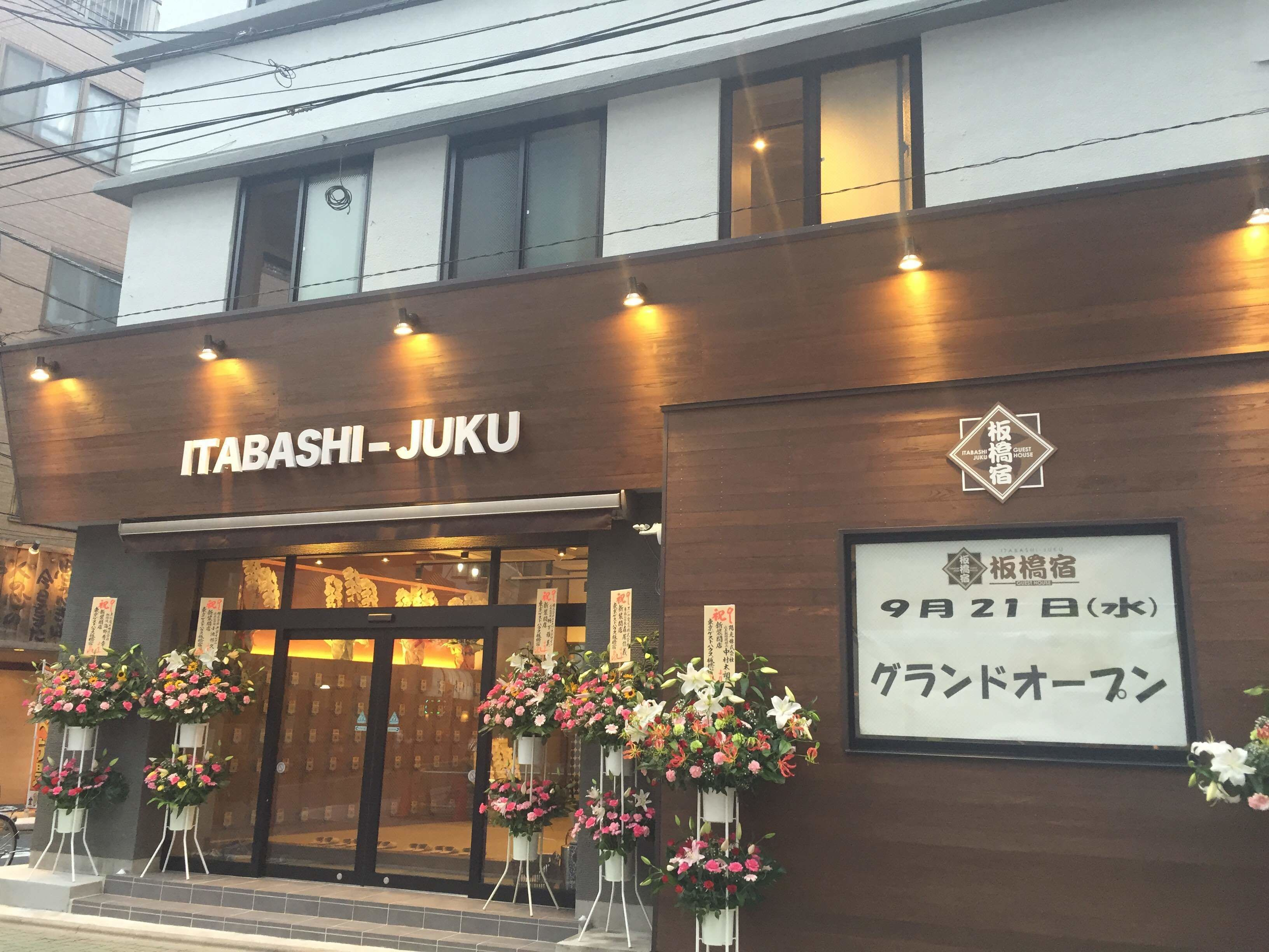 Tokyo Guest House Itabashijuku Hostel
