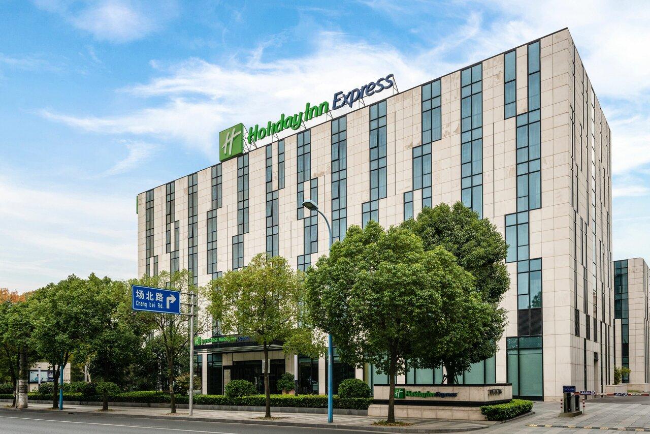 Holiday Inn Express Gongkang