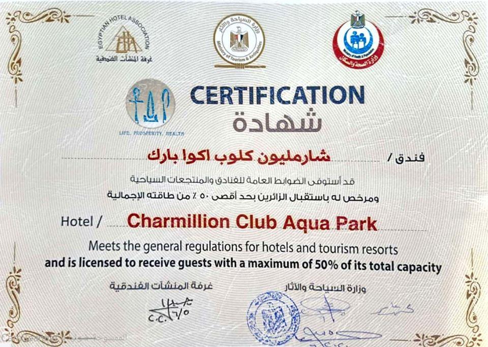 CHARMILLION CLUB AQUA PARK (EX. SEA CLUB AQUA PARK)