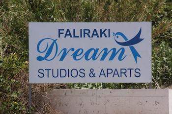 Faliraki Dream Studios And Apts