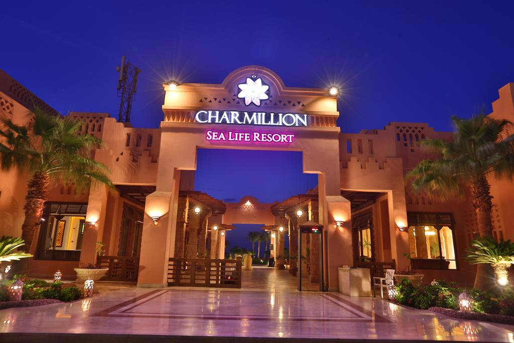 CHARMILLION LIFE RESORT