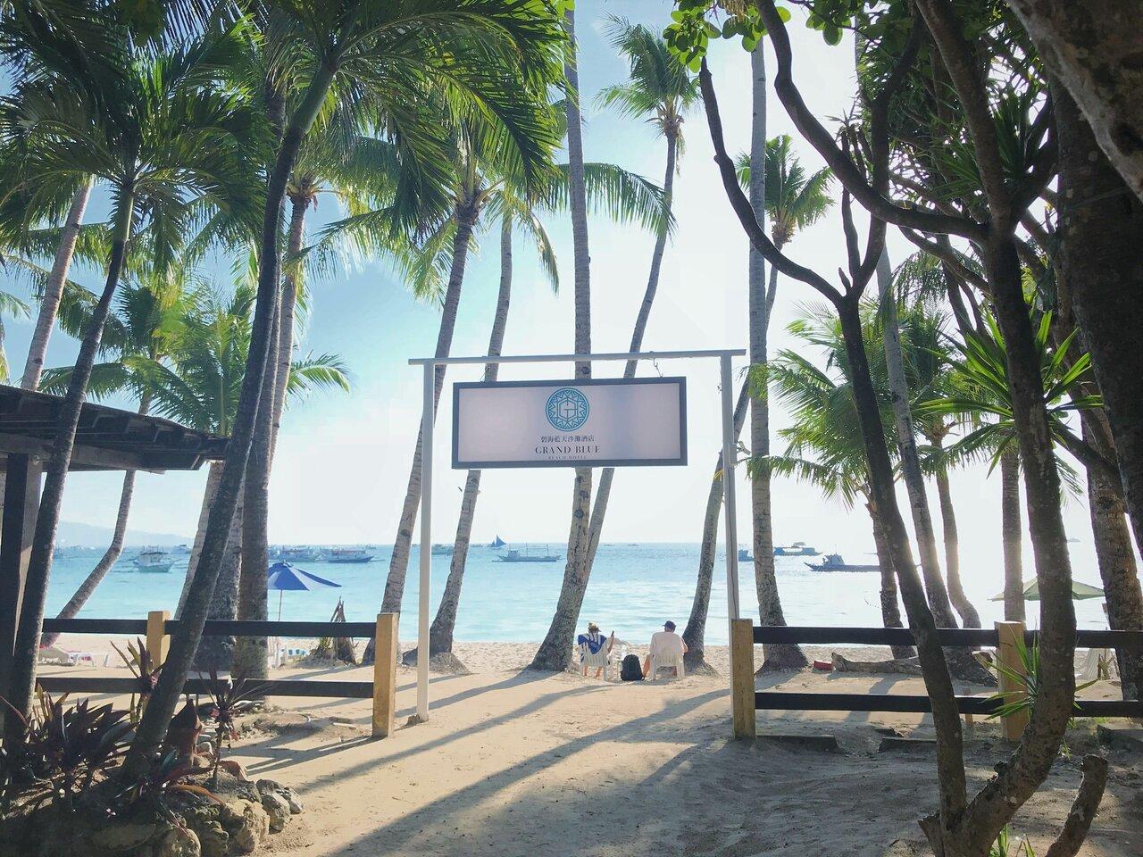 Arwana Hotel & Restaurant Boracay