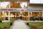 Loulou Asfar Apartments