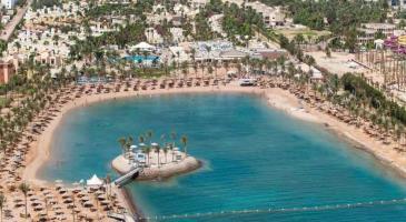 Mirage Bay Resort  Aquapark  (Ex. LILLYLAND BEACH CLUB)