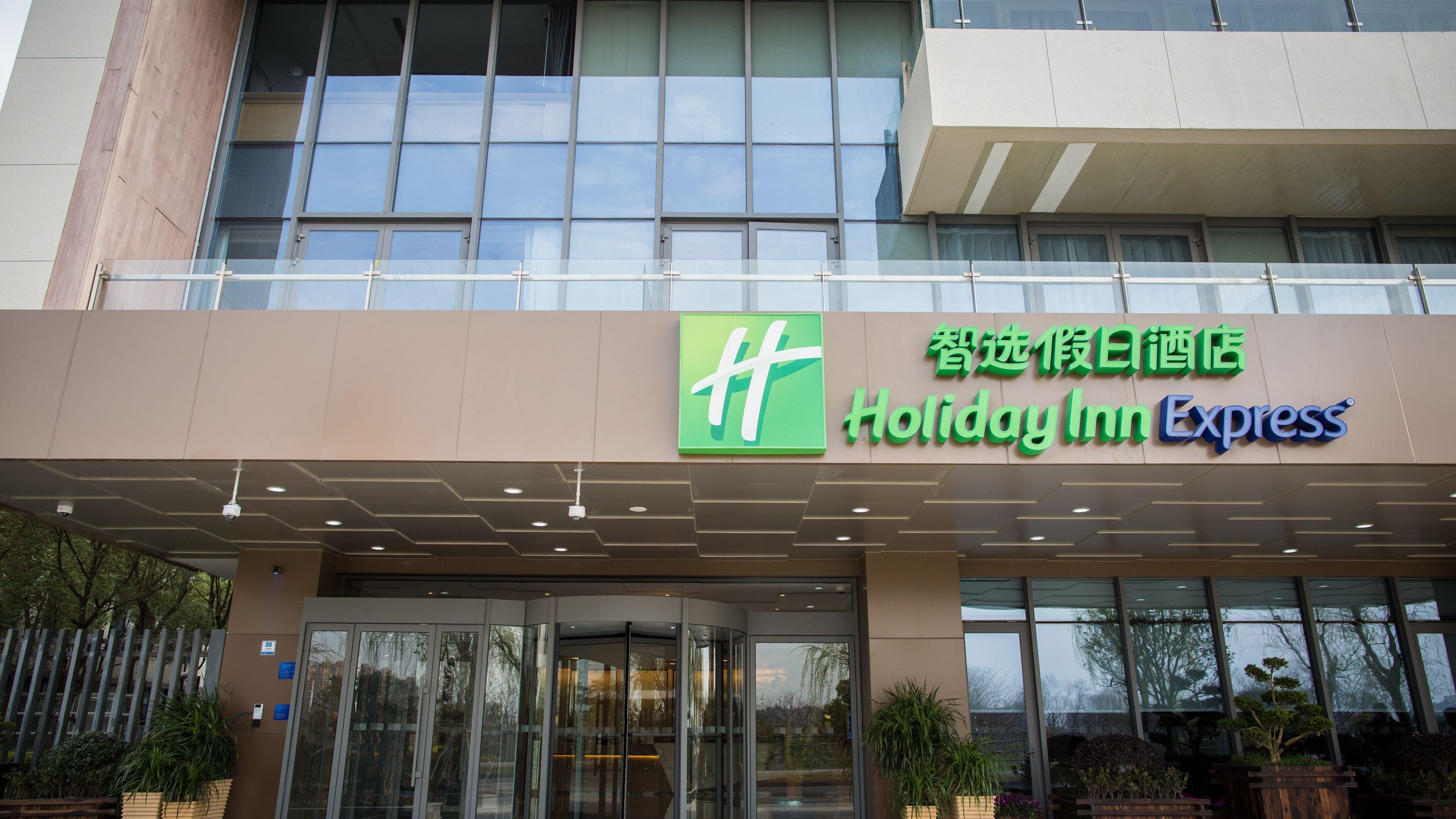 Holiday Inn Express Shanghai Pujiang