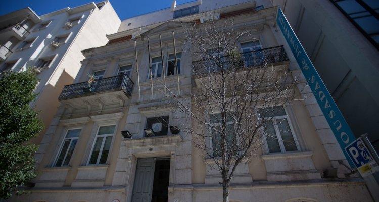 HI Lisboa – Pousada de Juventude