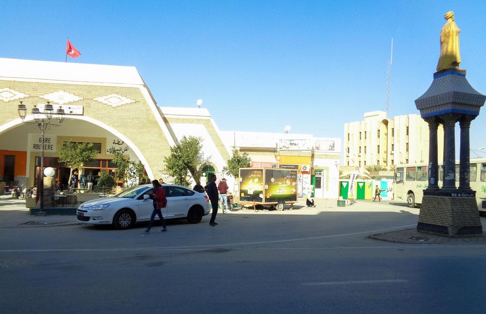 Tunisia Marele Tour