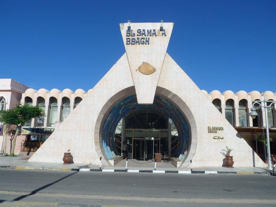 SAMAKA BEACH HOTEL