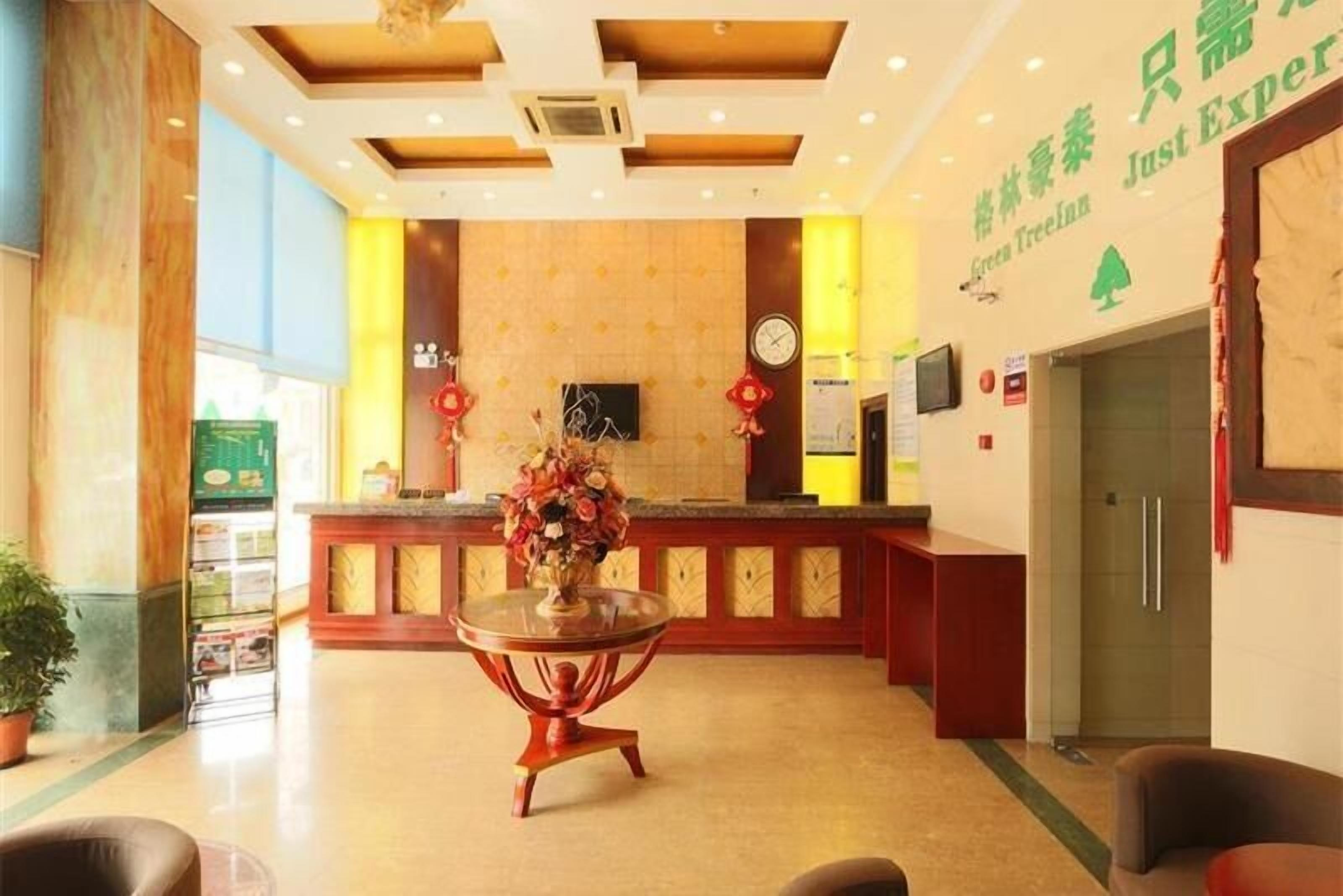 Greentree Inn Shanghai Pvg Huaxia East Rd Station Hotel