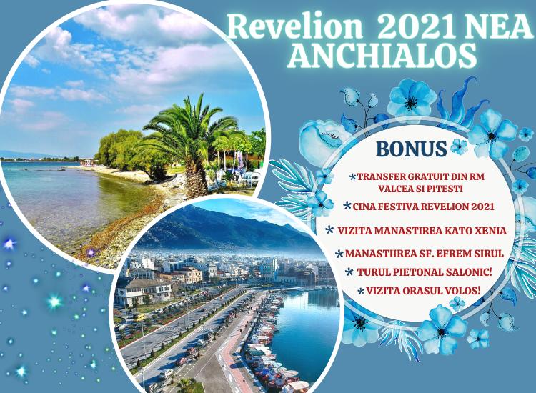 REVELION 2021 GRECIA - NEA ANCHIALOS - VOLOS