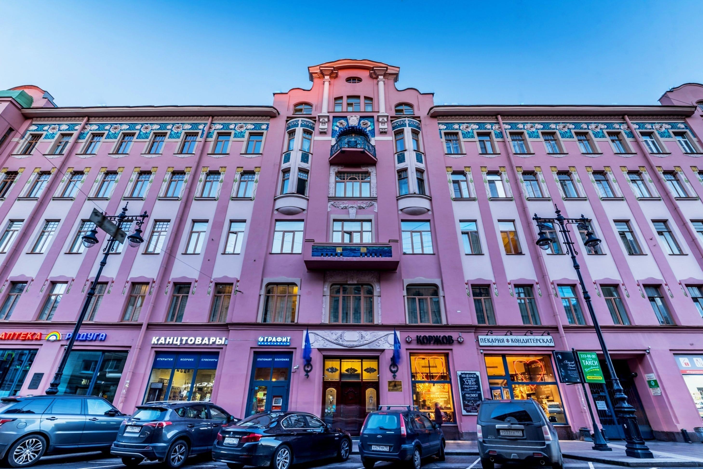 Akyan Saint Petersburg