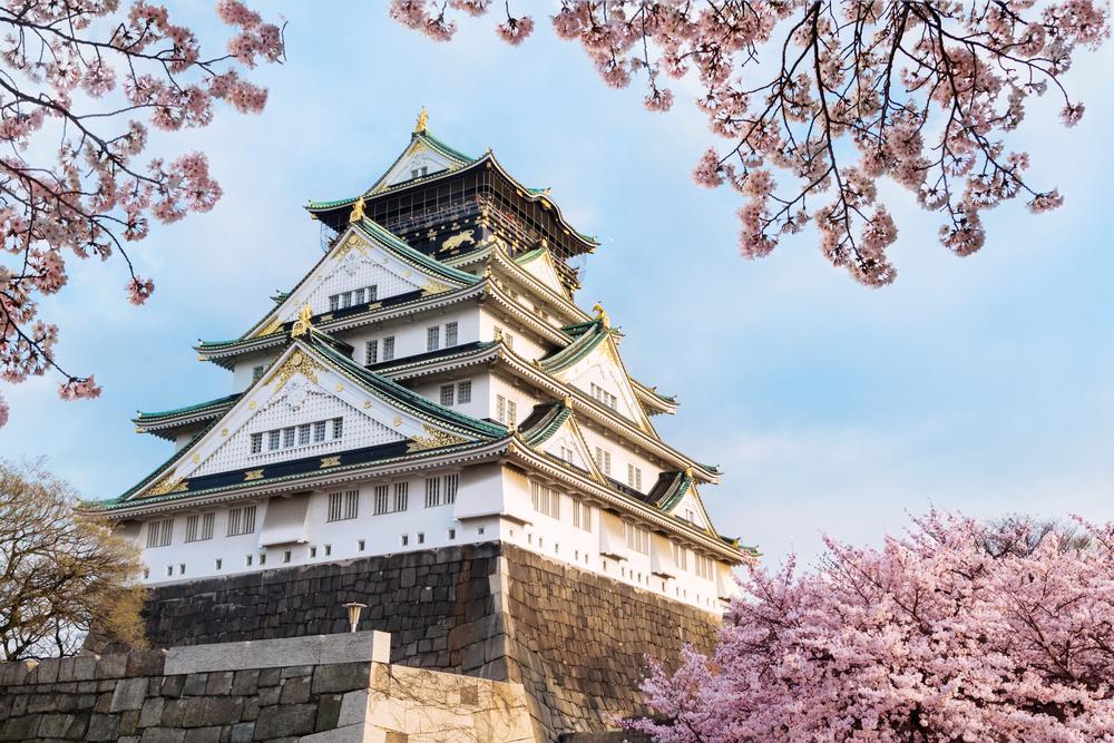 Circuit Japonia - Sarbatoarea ciresilor infloriti