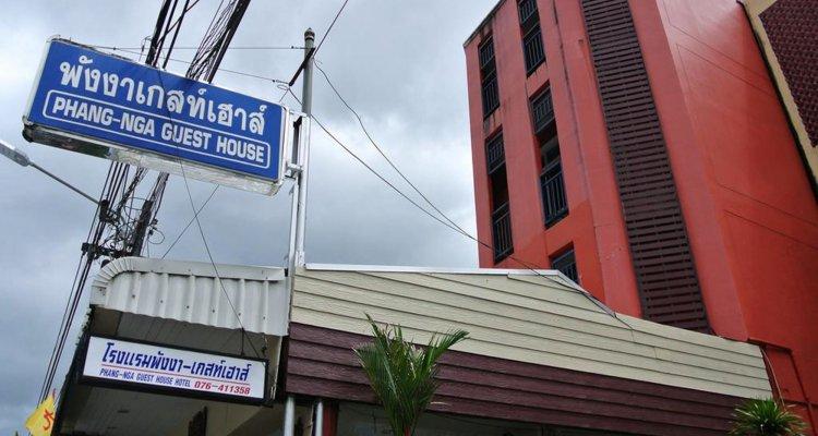 Phang Nga Guesthouse
