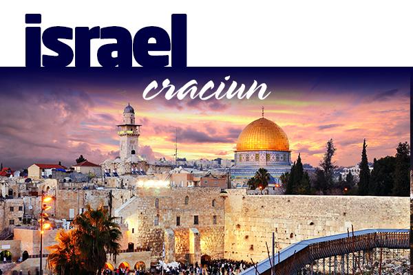 ISRAEL - CRACIUN LA IESLEA DIN BETHLEHEM