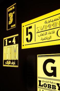 Zabeel House Mini Al Seef By Jumeirah