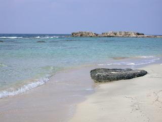 Cyprus Villages
