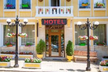 Alegro Hotel