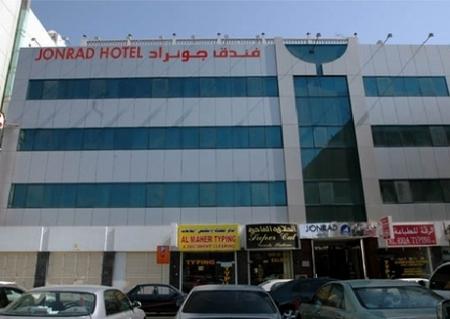 JONRAD HOTEL 3*