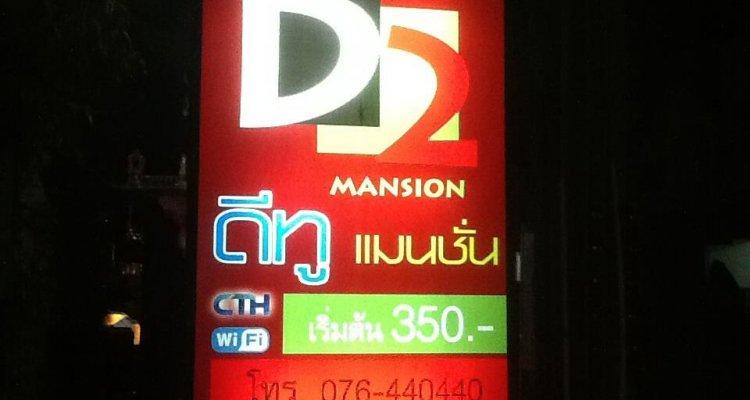 D2 Mansion