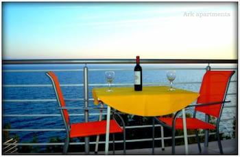 Ark Beach Hotel