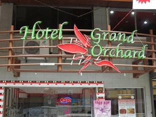 Grand Orchard