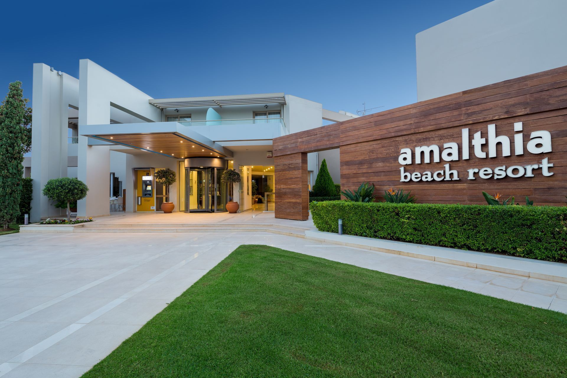 Atlantica Amalthia Beach Hotel (Adults Only 18+)