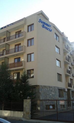 Summer Breeze Apartments