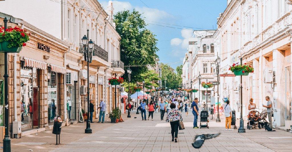 EXCURSIE 1 ZI BULGARIA VELIKO TARNOVO - SHOPPING RUSE