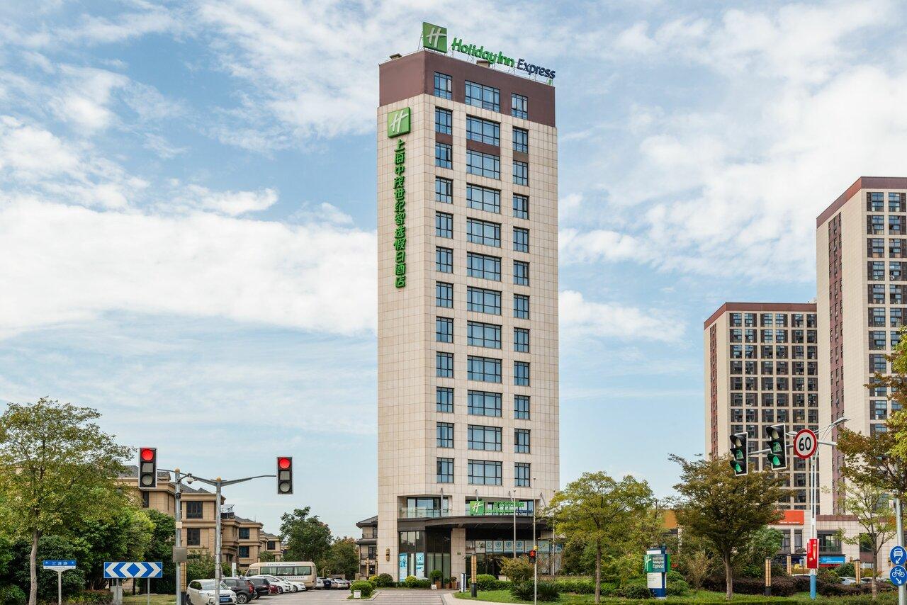 Holiday Inn Express Shanghai Jiading Industry Park