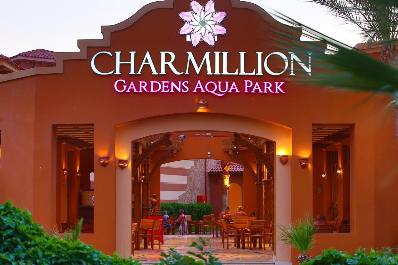 Charmillion Gardens Aquapark