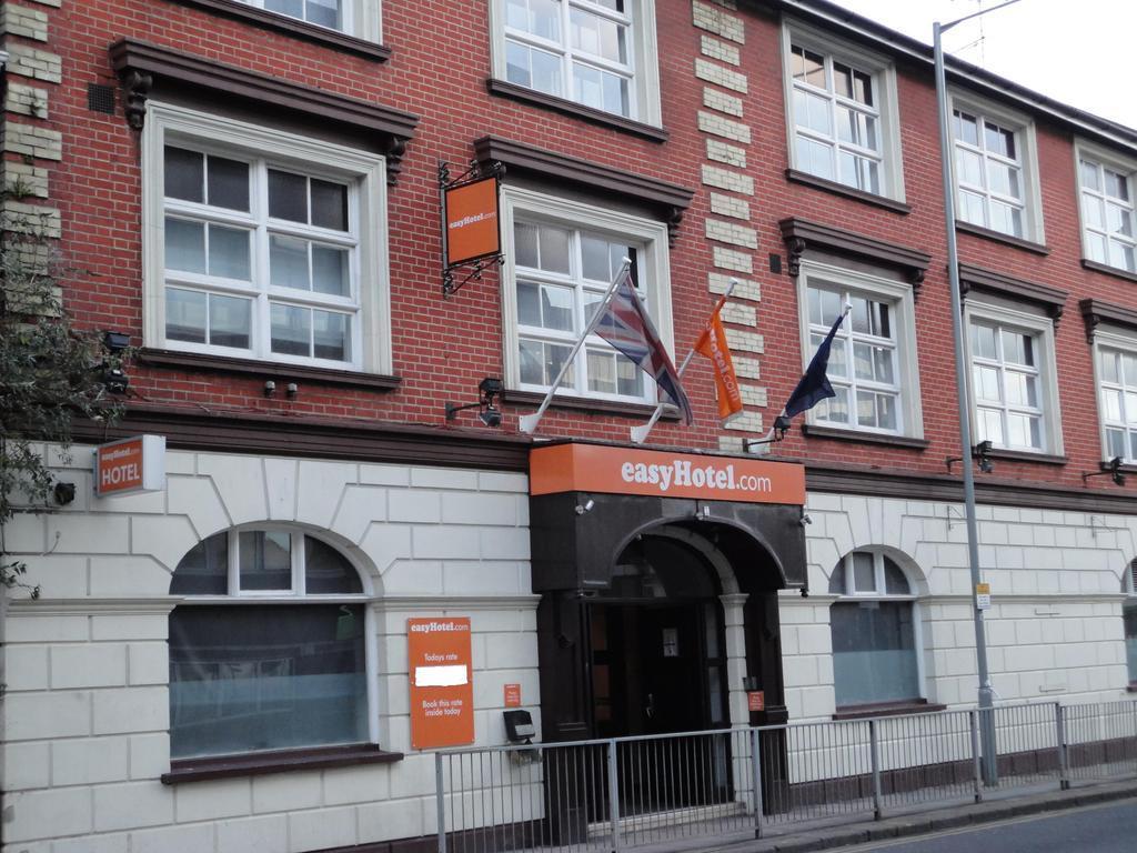 Easyhotel London Luton