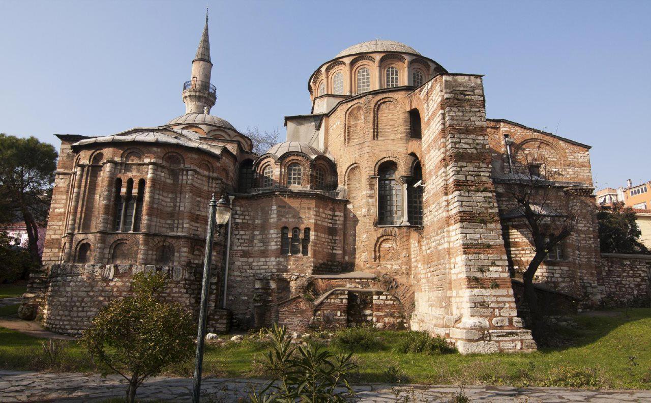 Ramada Plaza Istanbul Tekstilkent