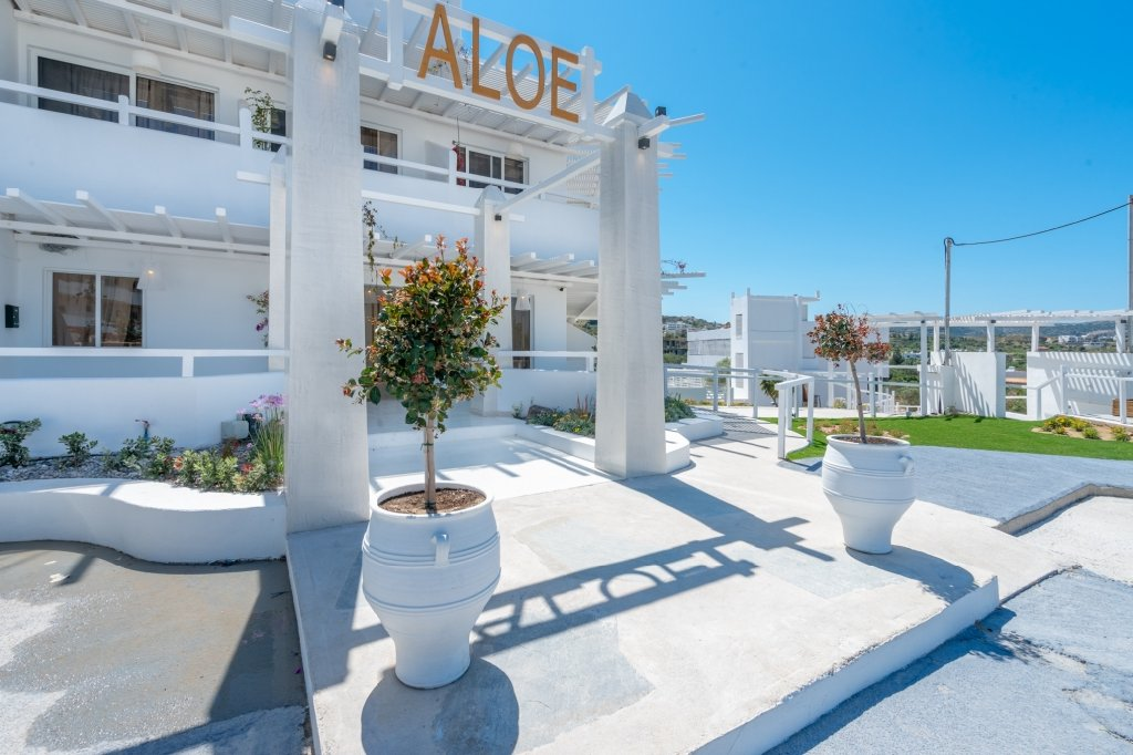 Aloe Hotel( Adults only)
