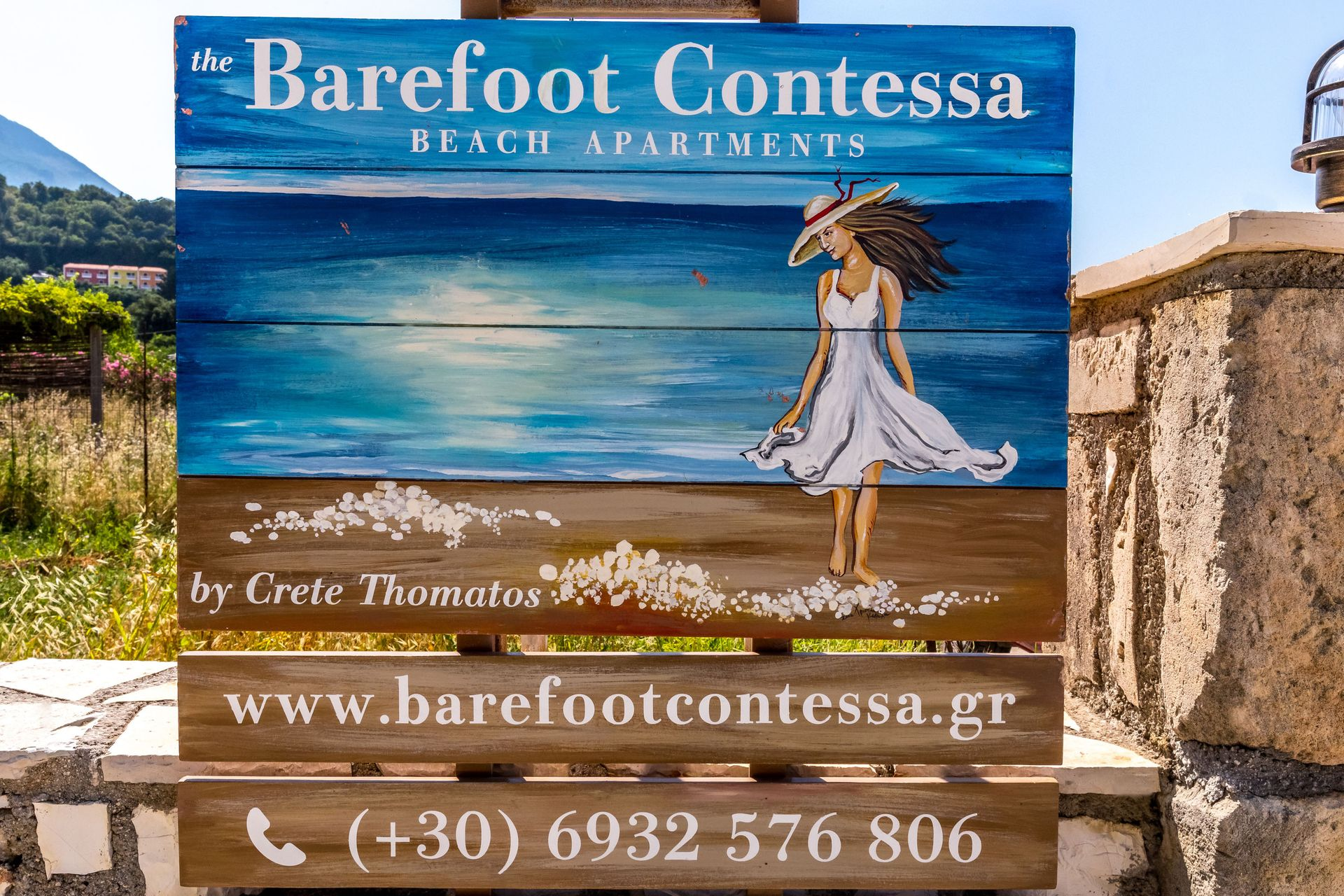 Barefoot Contessa Lourdas