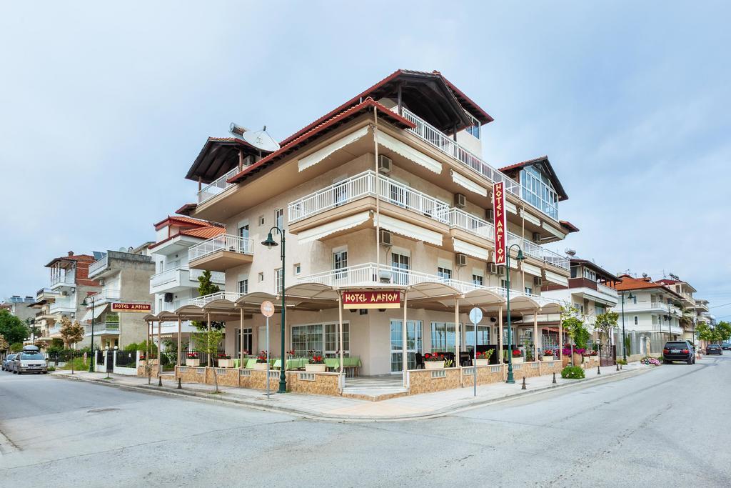 Amfion Hotel