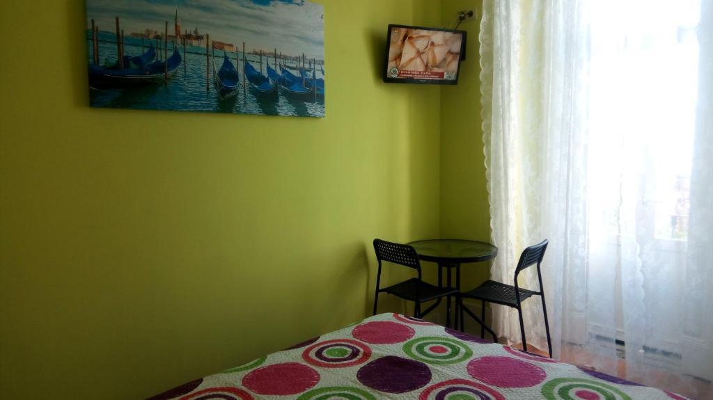 Cenario Catita Hostel