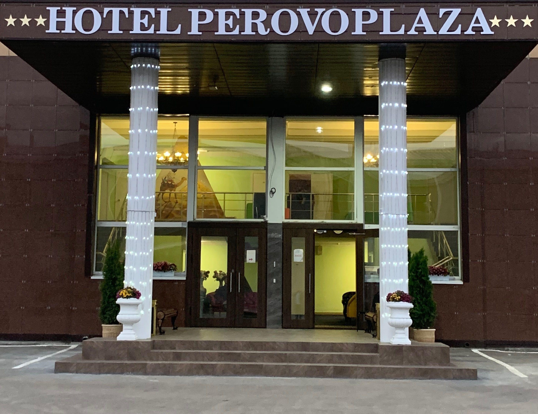 Perovo Plaza