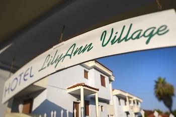 Acrotel Lily Ann Village