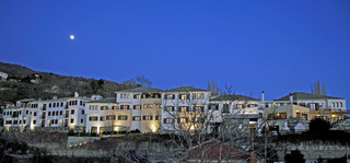 Portaria Hotel Spa